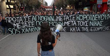 sos_xalkidiki